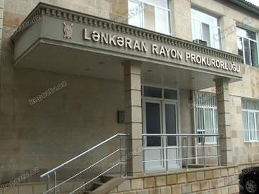 DİQQƏT: Baş prokurorun müavini vətəndaş qəbulu keçirəcək
